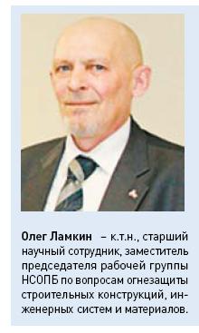 Ламкин