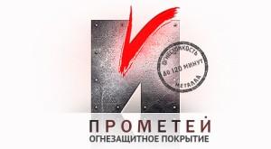 logo-Prometey copy
